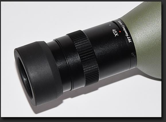 Teleskop express kowa te wz zoom okular für tsn